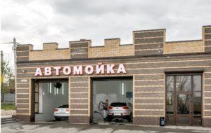 VIPSHINE в Ростове на дону - адрес