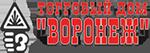 TD voronezh отзывы сотрудников