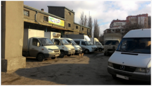 РостАгроснаб Оптово-розничная база в Ростове-на-Дону