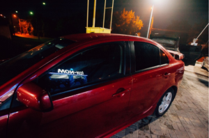Мой-ка Сеть автомоек самообслуживания в Ростове-на-Дону