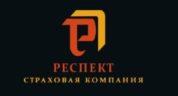 Страховая компания РЕСПЕКТ
