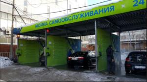 SELFIE Сеть автомоек самообслуживания в Москве