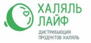 Халяль Лайф, Оптово-розничная база