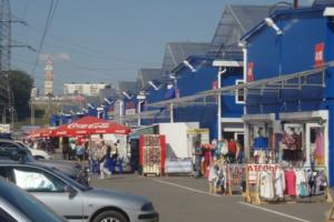 Славянский мир, Оптово-розничный рынок