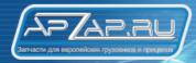 Транстрейд, ООО, Оптовая торговая компания