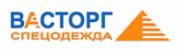 ВасТорг, ООО Оптовая компания