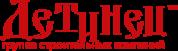 Группа строительных компаний «Детинец»