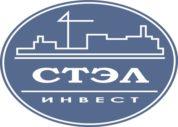 """ООО Специализированный застройщик """"Стэл-инвест"""""""