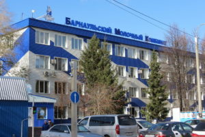 Барнаульский молочный комбинат 2