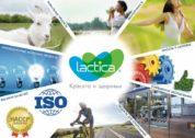 Группа компаний «Лактика»